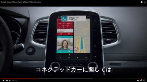 Renault-Nissan's Silicon Valley Connection
