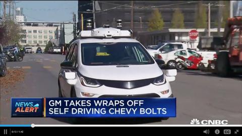 GM's Cruise Automation Reveals Progress