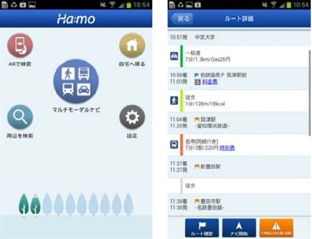 Ha:mo Navi smartphone application home screen (left) and suggested route screen (right).