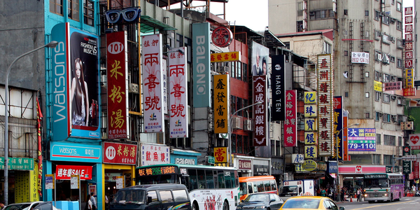 Taipei City. Photo via AngMoKio/Wikimedia