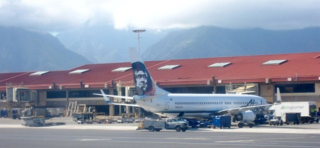 Maui's Kahului Airport. Photo courtesy of Wikimedia.