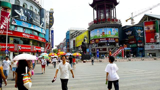 Changsha, the capital city in China's Hunan Province. Photo via John/Flickr.