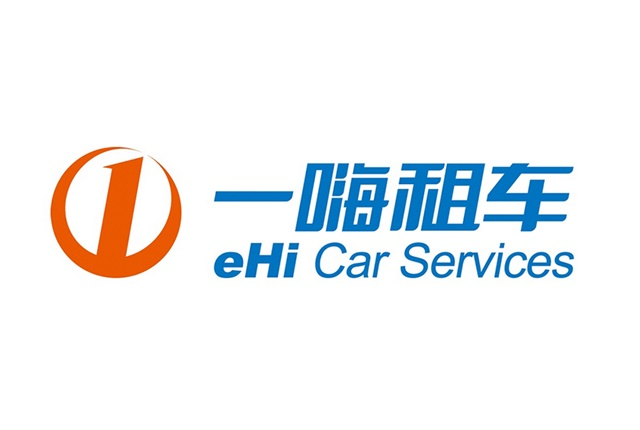 Logo: eHi Car Services