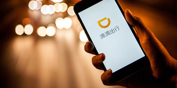 Didi Chuxing's mobile app. Photo courtesy of Didi Chuxing.