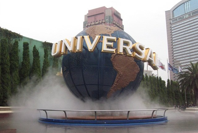 Avis Budget Group has become the official car rental partner of Universal Parks & Resorts. Photo via Wikimedia.
