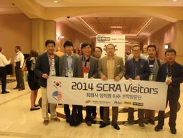 A delegation of Korean car rental operators representing the Seoul Car Rental Association.