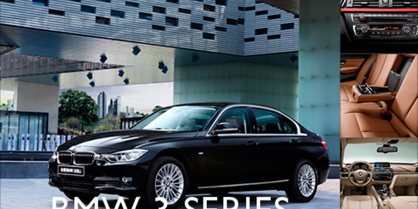 The all-new sixth generation BMW 3 series. (Corrected: Earlier versions of this article...