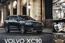 Volvo XC90: Head of the Class