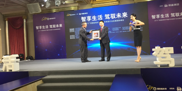 Chris Brown presents a gift to the Chairman Huang of the Guangzhou Car Rental Association.