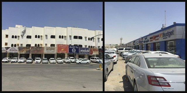 Old and new in Riyadh: This area in downtown Riyadh has been home to independent car rental companies (left) for more than 40 years, serving the old commercial airport that has since been turned into an air force base. Virtually across the street, new, purpose-built storefronts (right) house some of the international brands along with larger independents.