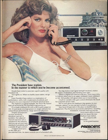 A then-unknown Rene Russo doing her best to make CB base stations sexy. Photo courtesy RoadPro Family of Brands