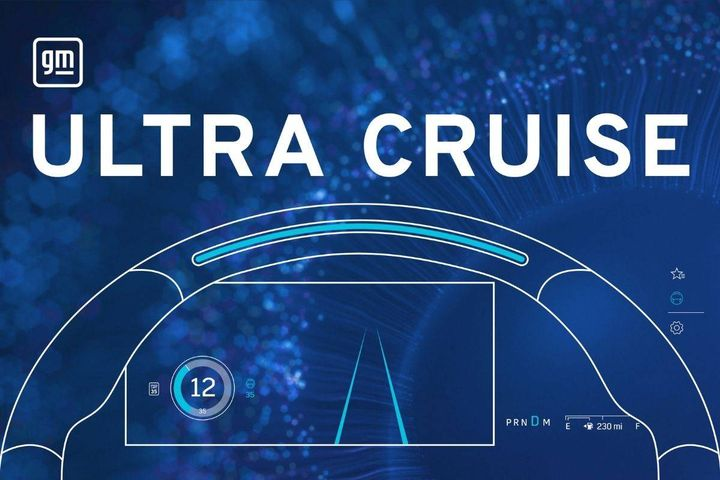 Ultra Cruise is powered by a 5-nanometer, scalable compute architecture future-proofed through the Ultifi software platform and Vehicle Intelligence Platform. - Photo: GM