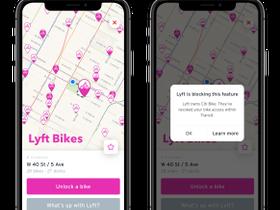 Lyft Removes Bikes from Transit App