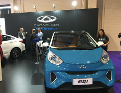 Chinese automaker Chery Automobile Co.showed off its electric subcompact EQ1,though plans have...