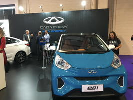 Chinese automaker Chery Automobile Co. showed off its electric subcompact EQ1, though plans have...