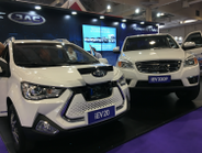 There were ahandful ofauto manufacturersat the event, including Chinese automaker JAC...