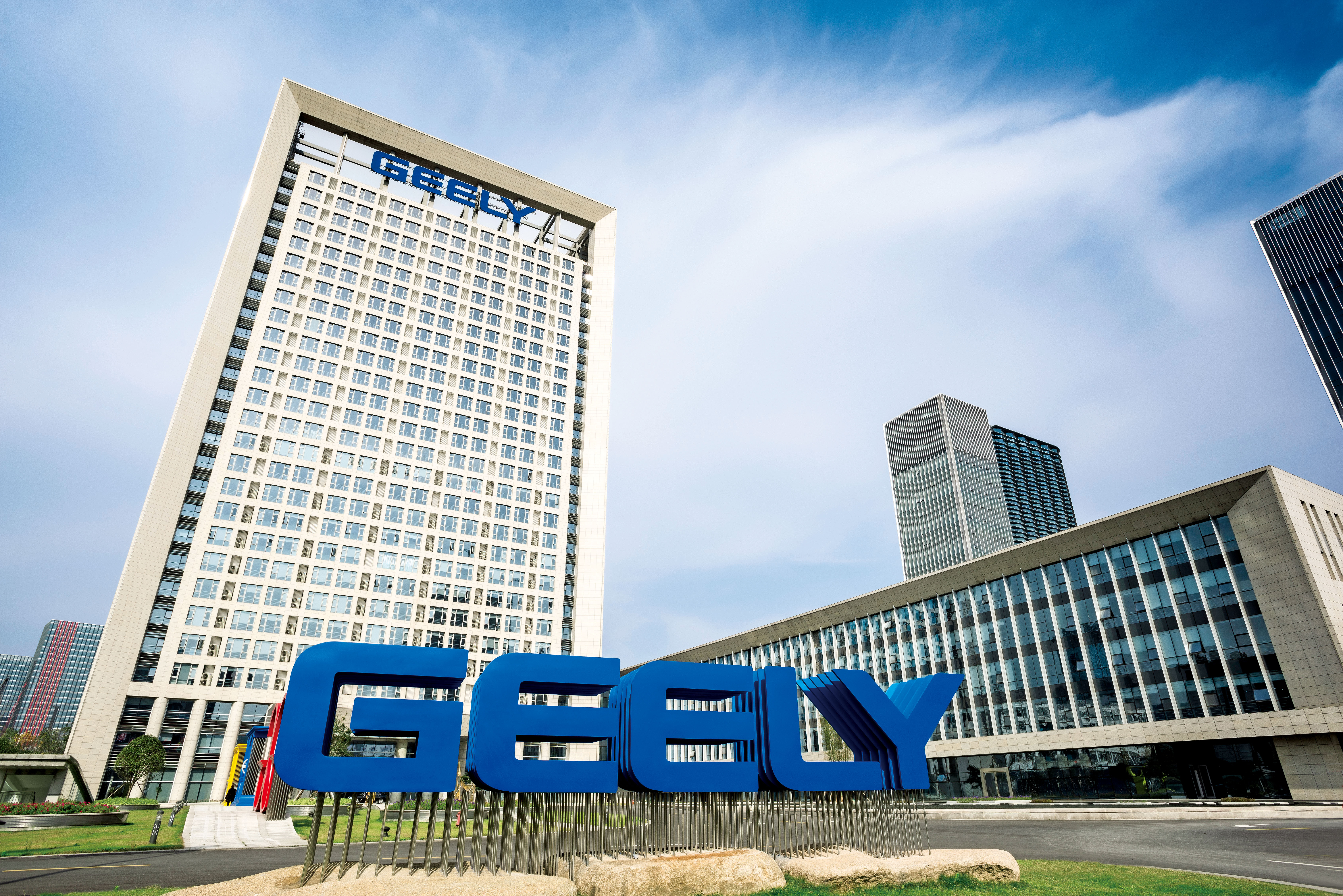 Geely and Renault Joint Venture to Develop Hybrid Vehicle for China and Korea