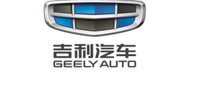 Geely Automobile Holding Sales Volume Reaches 88,348 Units for August 2021