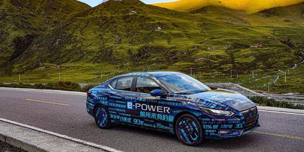 Nissan e-POWER Sylphy