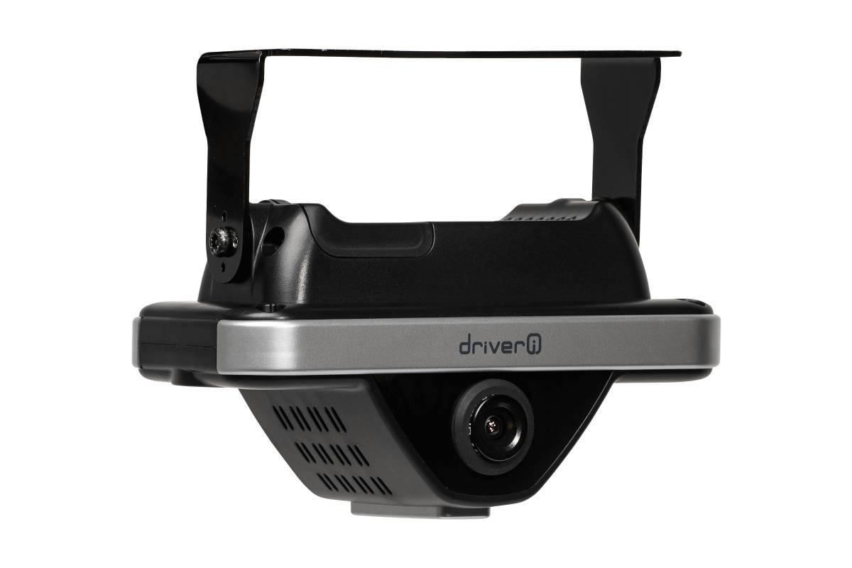 Teletrac Navman Announces AI Dual Dashboard Camera