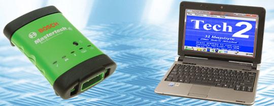 GM Tech2Win Vehicle Diagnostic Software Application