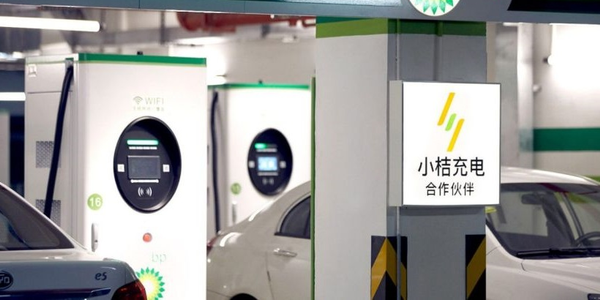 The joint venture will develop charging hubs to provide EV charging services to DiDi's drivers...