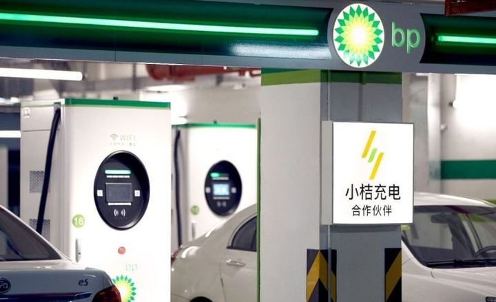 The joint venture will develop charging hubs to provide EV charging services to DiDi's drivers and the public - Photo courtesy of BP.