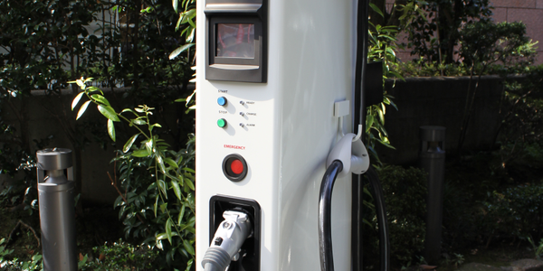 Nissan's newly downsized EV charger