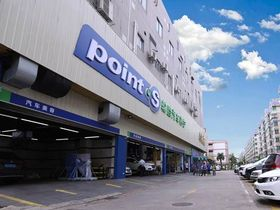 Point S Opens 2 Stores in China