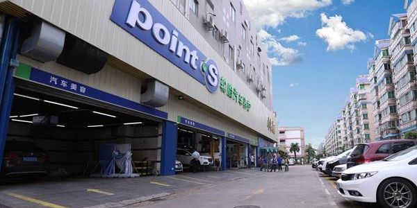 Point S has entered the Chinese market with two stores, and plans for 1,000 by 2025.