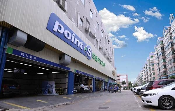 Point S has entered the Chinese market with two stores, and plans for 1,000 by 2025. -