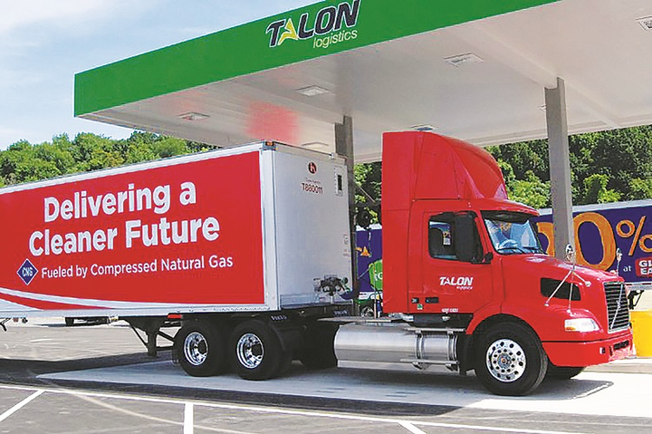 Giant Eagle is working to expand its compressed natural gas powered fleet.