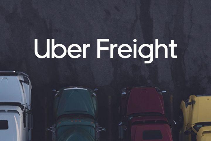 - Image: Uber Freight