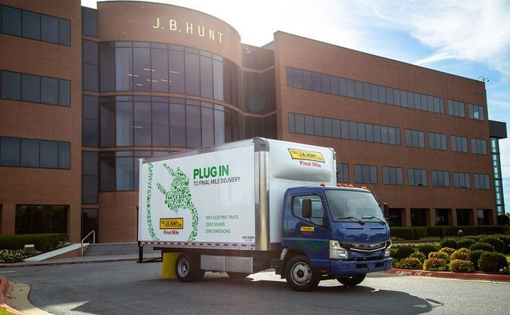 A new collaboration between J.B. Hunt and the University of Arkansas will address rapidly changing global logistics today. - Photo: J.B. Hunt