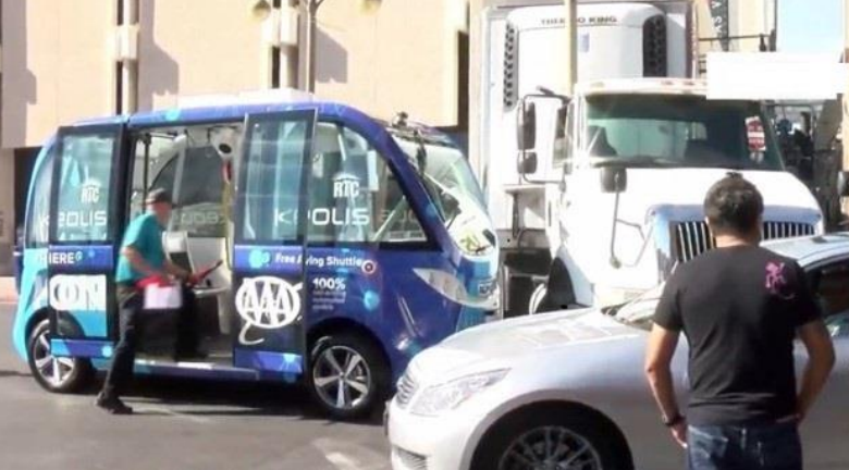 NTSB Ends Investigation into Driverless Shuttle Accident