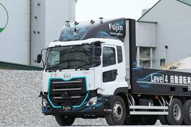 UD Trucks Conducts Japan's First Autonomous Truck Test on Public Roads