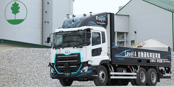 A test of a UD Truck equipped with a Level 4 autonomous control system included a brief run on a...