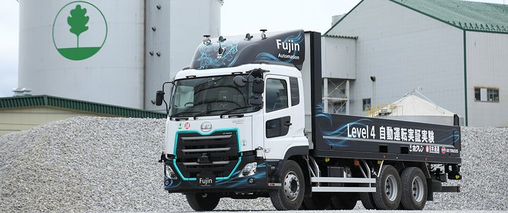 A test of a UD Truck equipped with a Level 4 autonomous control system included a brief run on a stretch of public road – a first in Japan.