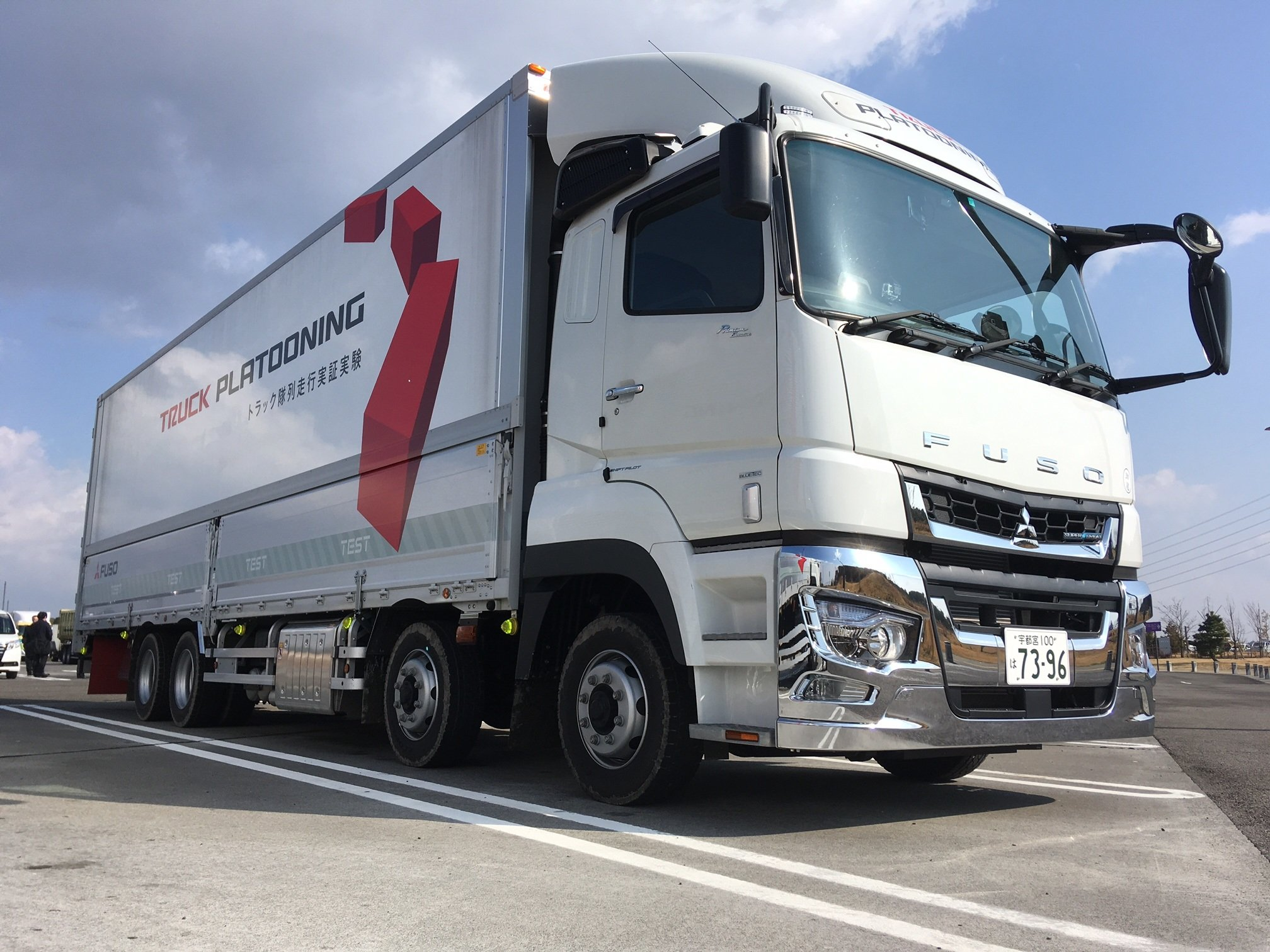 Fuso Begins Truck Platooning Tests in Japan