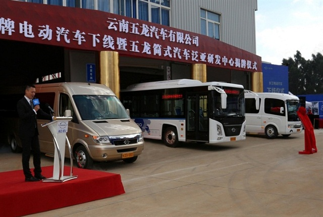 Last November, FDG launched a range of new electric vehicles under the brand name Changjiang in China. Photo: FDG