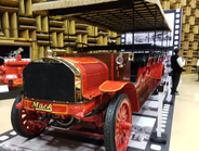 The prize of the Mack collection is this vehicle, the first bus ever built. The call it Old...