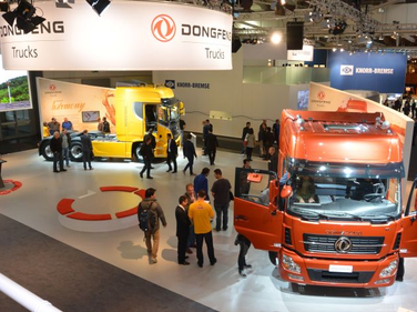 Upcoming Volvo partner Chinese Dongfeng Commercial Vehicles exhibited at IAA for the first time...