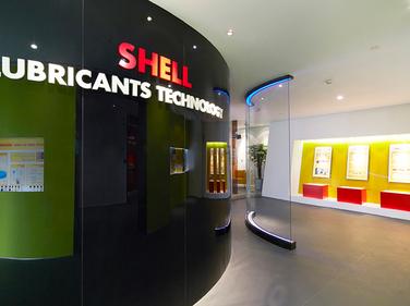 The ninth floor is a customer education area, esplaining lubrication basics. (Photo courtesy Shell)