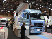 Two years ago, the heavy Mitsubishi Fuso Super Great was thought to become a long-distance...