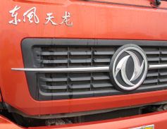 Dongfeng is a major truck brand in China.
