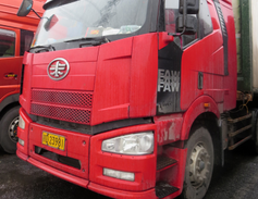 FAW is another major Chinese truck make.