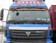 Foton is a major truck brand in China.