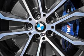 BMW Group Financial Services Seeking New Technologies
