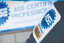 ASE开始恢复测试