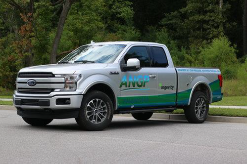 Atlanta Gas Light is testing trucks that run on adsorbed natural gas.  - Photo courtesy of ANGP